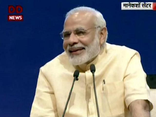 Video : We All Know the Games Politicians Play: PM Modi On His Favourite Sport