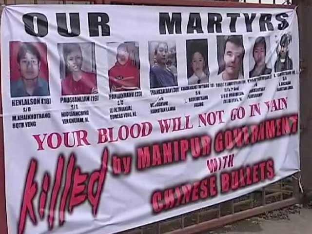 Video : मणिपुर : पुलिस फायरिंग में मारे लोगों के अंतिम संस्कार को तैयार नहीं परिवार