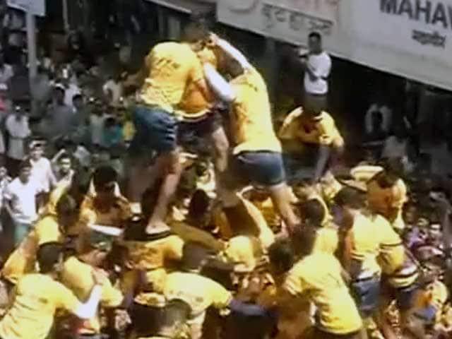 Videos : महाराष्ट्र में इस बार दही-हांडी की चमक फीकी