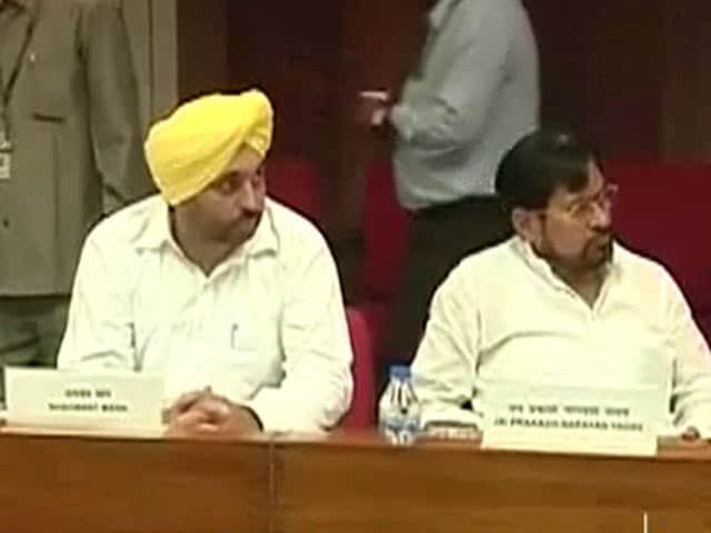 Videos : अब 'आप' सांसद भगवंत मान ने पार्टी नेतृत्व पर उठाए सवाल! सुनिए पूरा ऑडियो टेप