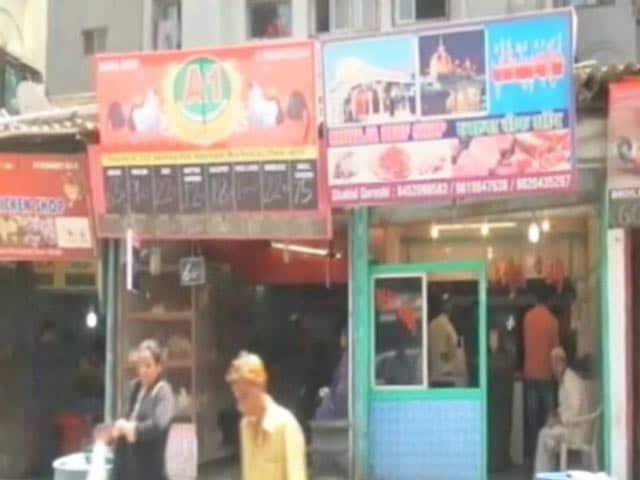 Video : भायंदर में मीट बिक्री पर बीजेपी का यू-टर्न