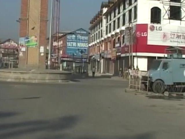 Videos : बीफ़ बैन के खिलाफ अलगाववादियों का जम्मू-कश्मीर बंद, सुरक्षा व्यवस्था कड़ी