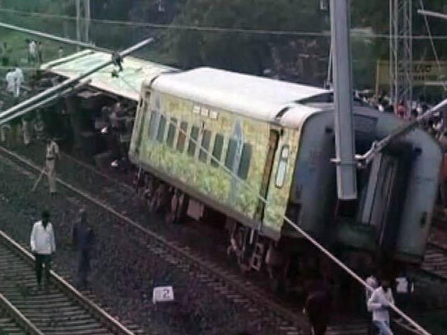 Video : कर्नाटक में ट्रेन हादसा, 2 लोगों की मौत, 7 घायल