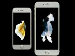 सेल गुरु : जानें Apple के नए फोन की खूबियां