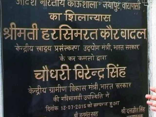 Videos : नेशनल रिपोर्टर : सरकारी हिंदी डे! आदर्श 'काऊशाला' का शिलान्यास
