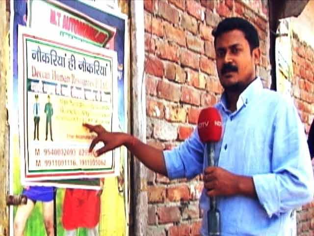 Video : NDTV एक्सक्लूसिव : दिल्ली में फर्जी प्लेसमेंट कंपनियों का जाल