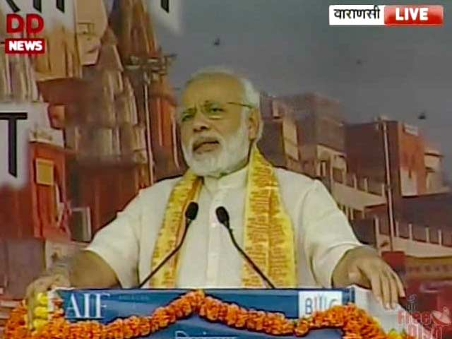 Video : Education Best way to Fight Poverty, Says PM Modi