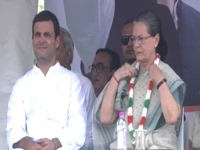Video : This is not Make in India, this is 'Take in India', Says Congress