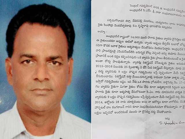 Video : '5.5 Crores for Bus, Chief Minister?' Says Farmer in Letter Before Suicide