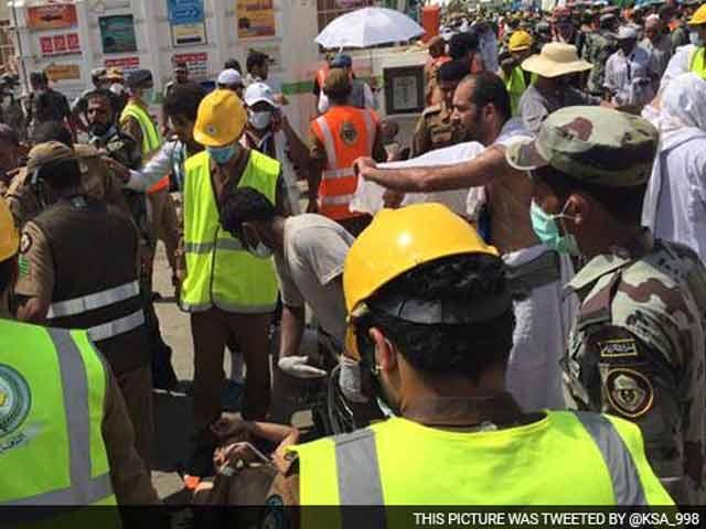 Video : मक्का में भगदड़ मचने से 300 से ज्यादा लोगों की मौत