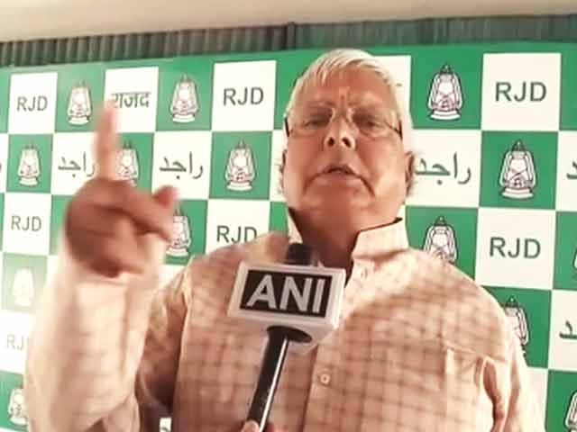 Video : 'जाति के आधार पर वोट' मांगने के लिए लालू प्रसाद के खिलाफ मामला दर्ज