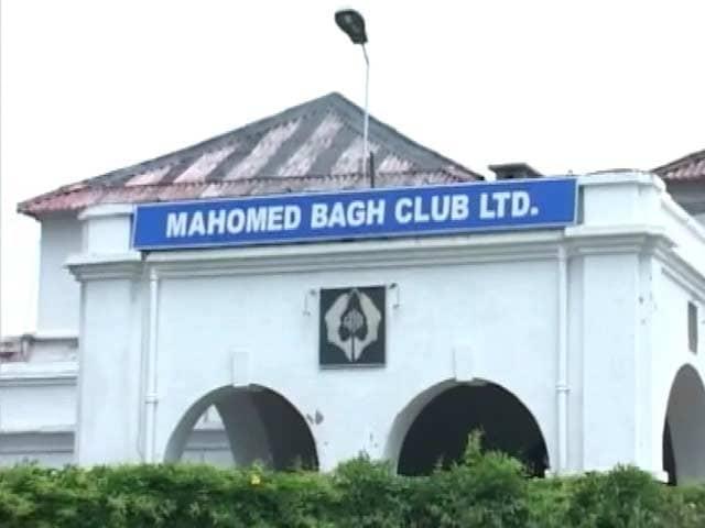 Video : एमबी क्लब को राज्यपाल की चिट्ठी, 'पहनावे का नियम बदले क्लब'