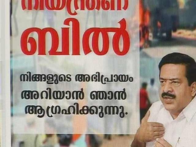 Video : Kerala's Proposed Anti-Shutdown Legislation Gets 30,000 Likes on Facebook