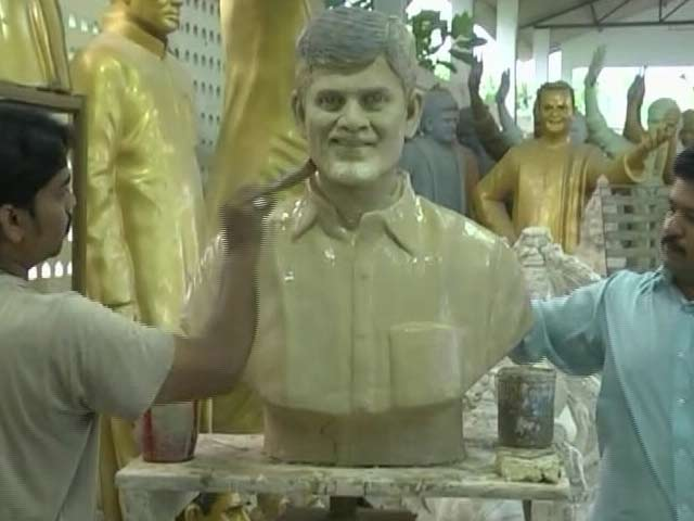 Video : Andhra Pradesh's New Capital to Get a New Deity