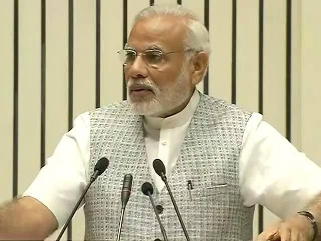 Videos : इमरजेंसी में भारत का लोकतंत्र और निखरा : जेपी की जयंती पर बोले PM मोदी