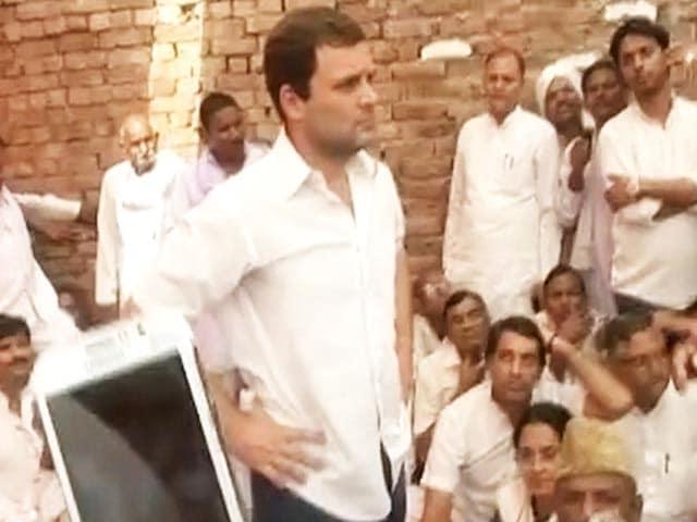 Videos : फरीदाबाद :  सुनपेड़ मामले की CBI जांच के लिए दबाव डालेंगे : राहुल गांधी
