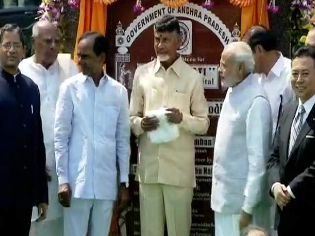 Video : Chandrababu Naidu's Dream Capital Takes Shape