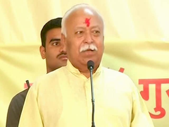 Videos : RSS प्रमुख बोले- सरकार में हमारे लोग, लेकिन उसका रिमोट हमारे हाथ नहीं
