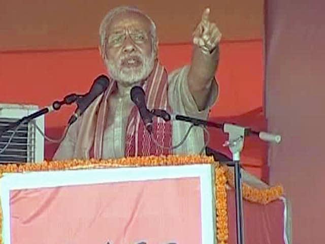 Video : बिहार चुनाव : छपरा की रैली में लालू-नीतीश पर बरसे पीएम मोदी