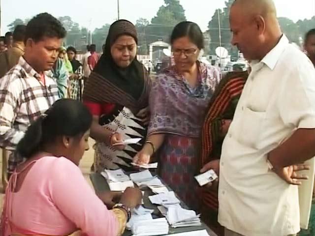 Videos : बिहार चुनाव : तीसरे चरण की वोटिंग शांतिपूर्ण ढंग से संपन्न