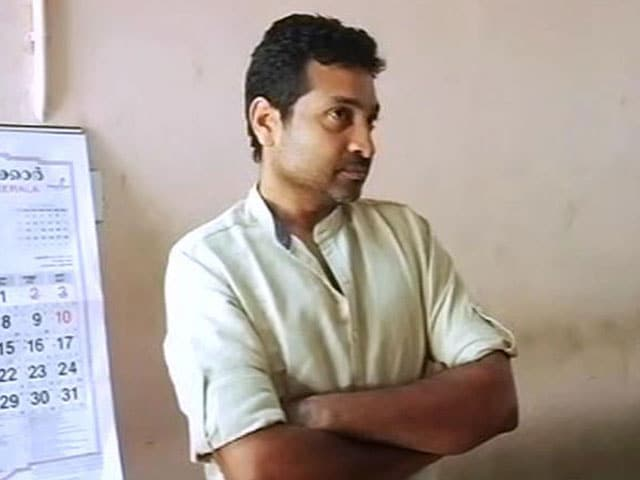 Video : Kerala Hummer Case - Changed Statement Under Pressure: Witness