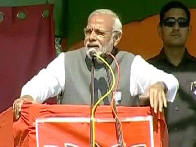 Video : बिहारियों का अपमान नीतीश को भारी पड़ेगा : गोपालगंज रैली में पीएम मोदी