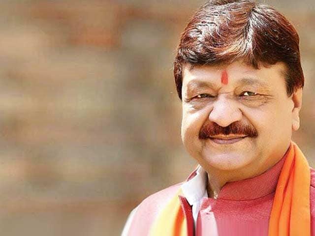 Videos : बीजेपी महासचिव कैलाश विजयवर्गीय का बयान- 'शाहरुख का तन भारत में मन पाक में'