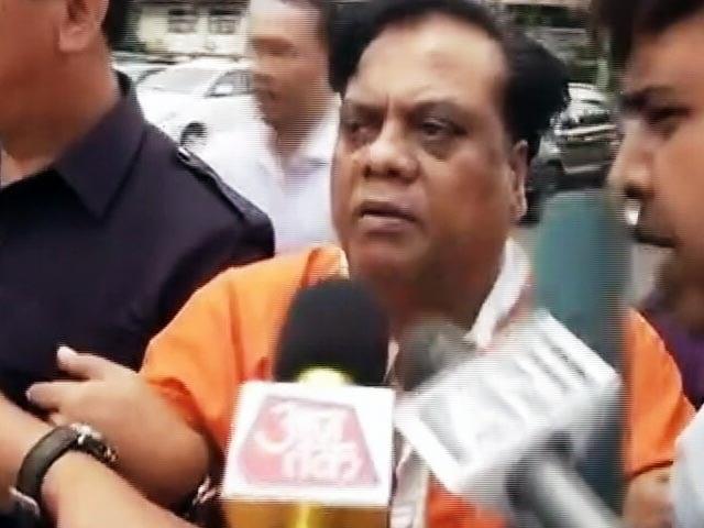 Videos : दाऊद गैंग के निशाने पर छोटा राजन, बाली एयरपोर्ट के पास हो सकता है हमला : सूत्र