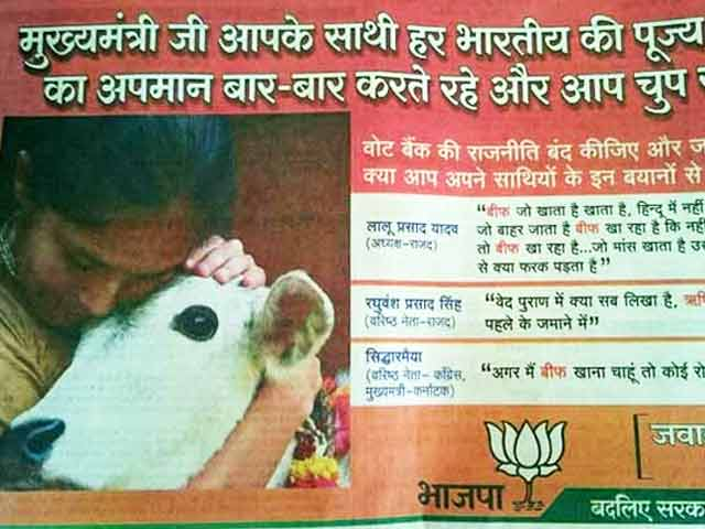 Video : Holy Cow! BJP Ad Rubs It In Before Final Voting in Bihar
