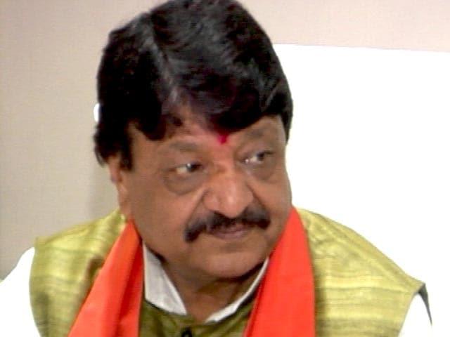 Videos : नेशनल रिपोर्टर : कैलाश विजयवर्गीय का ट्वीट क्यों?