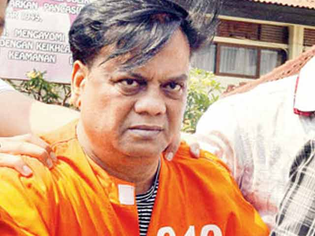 Videos : सुबह दिल्ली ले आया जाएगा राजन, पकड़ा गया था अपनों की मुखबिरी से