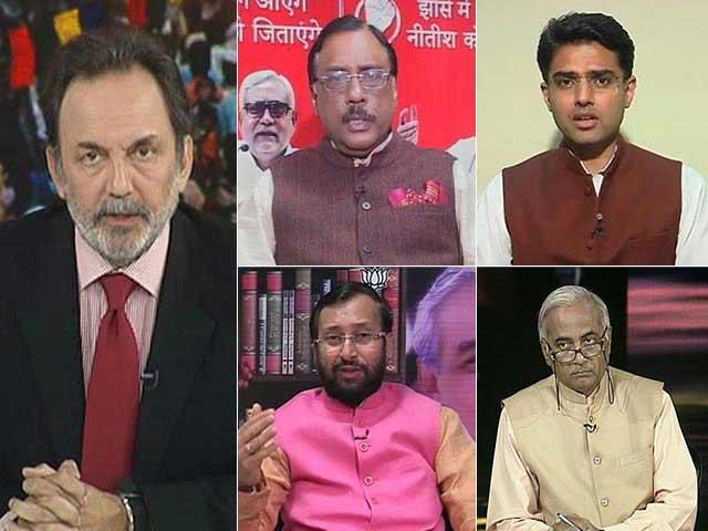 Video : Bihar Verdict, National Impact