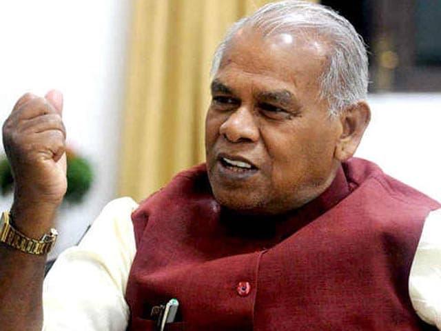Video : खबरों की खबर : बिहार में बीजेपी की हार का जिम्मेदार कौन?