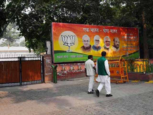 Video : In BJP Elders' Revolt, Protection for Other Dissenters