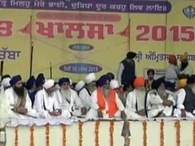 Videos : अमृतसर में हुए सरबत खालसा में कांग्रेस नेताओं की शिरकत पर बवाल
