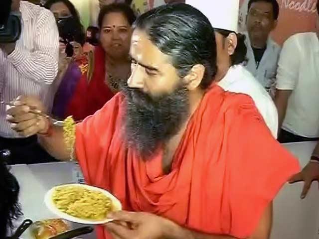 Video : रामदेव ने लॉन्च किए पतंजलि आटा नूडल्स
