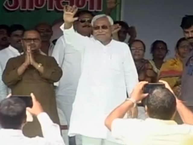 Videos : बिहार : नीतीश कुमार आज लेंगे सीएम पद की शपथ