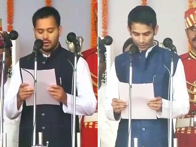 Videos : लालू के दोनों बेटे मंत्री बने, 26 साल के तेजस्वी बने डिप्टी सीएम