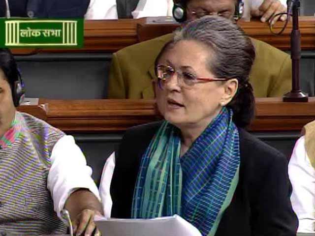 Video : जिनकी संविधान में आस्था नहीं, वे संविधान पर चर्चा करा रहे हैं : सोनिया गांधी