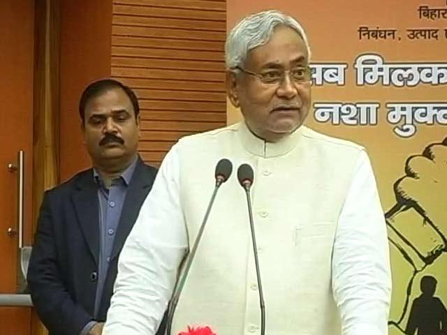 Videos : बिहार में एक अप्रैल से शराबबंदी, सीएम नीतीश ने पूरा किया चुनावी वादा