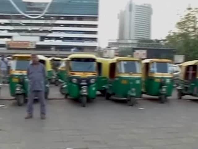 Videos : इंडिया 9 बजे : दिल्ली में ऑटो परमिट में धांधली का आरोप, तीन अफसर सस्पेंड
