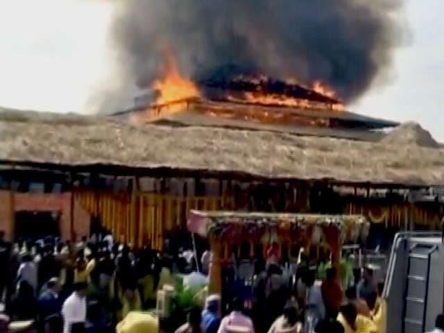 Video : Fire Breaks Out At K Chandrasekhar Rao's 7-Crore 'Yagna'