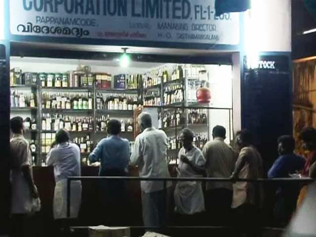 Video : Kerala Prohibition Approved By Supreme Court, Booze Only In Five-Stars