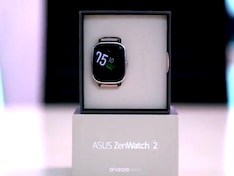 Asus ZenWatch 2 - Features Overview