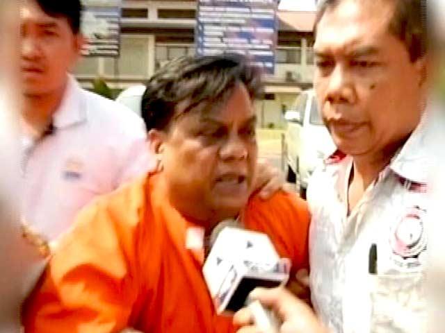 Videos : छोटा राजन के खिलाफ मामलों की ख़ास अदालत करेगी सुनवाई