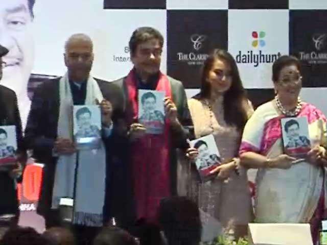 Video : शत्रुघ्न की किताब के विमोचन के मौके पर दिखी हाशिए पर भेजे गए नेताओं की टीस