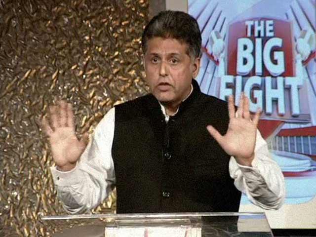 Video : No Talks With Pakistan, Says Congress
