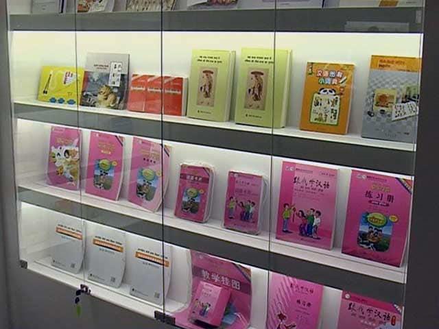 Videos : दिल्ली में विश्व पुस्तक मेला शुरू, दिख रही चीन की 'हिन्दीगिरी'