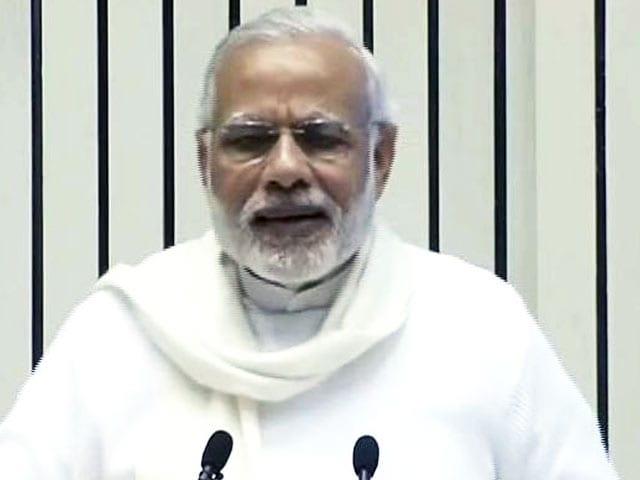Video : बीजेपी का मिशन असम
