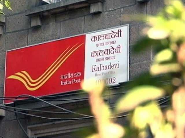 Video : मुंबई : पोस्ट आफिस ने सर्विस टैक्स के लाखों रुपये नहीं किए जमा